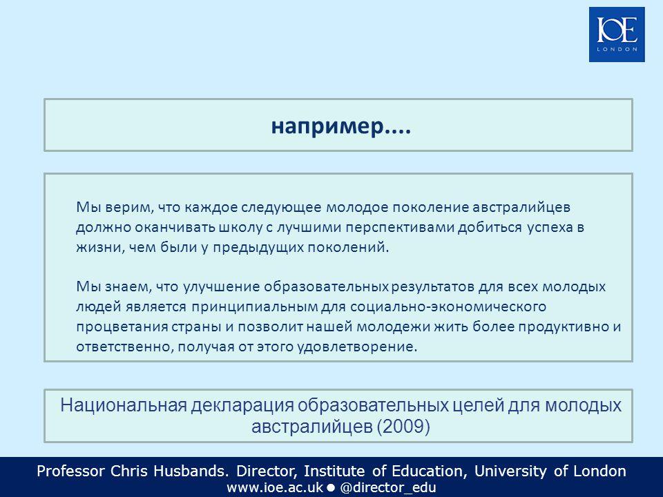 Professor Chris Husbands.