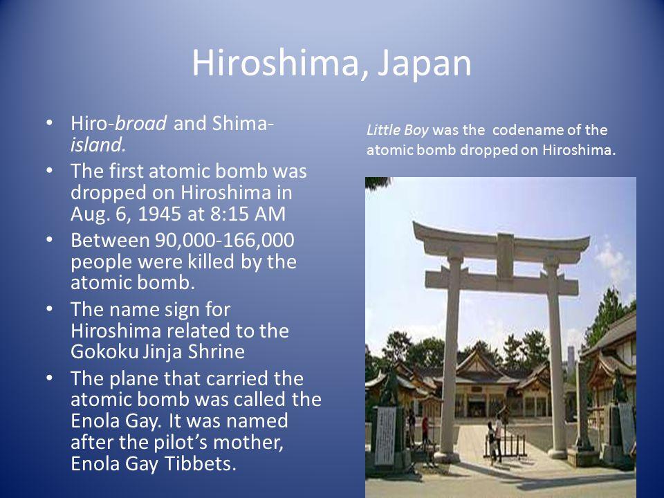 Hiroshima, Japan Hiro-broad and Shima- island.