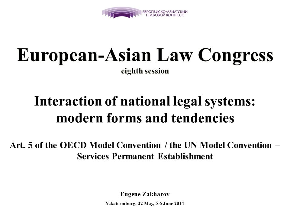 Interaction of national legal systems: modern forms and tendencies Art.