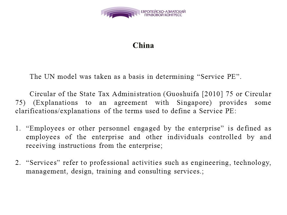 "The UN model was taken as a basis in determining ""Service PE"". Circular of the State Tax Administration (Guoshuifa [2010] 75 or Circular 75) (Explanat"