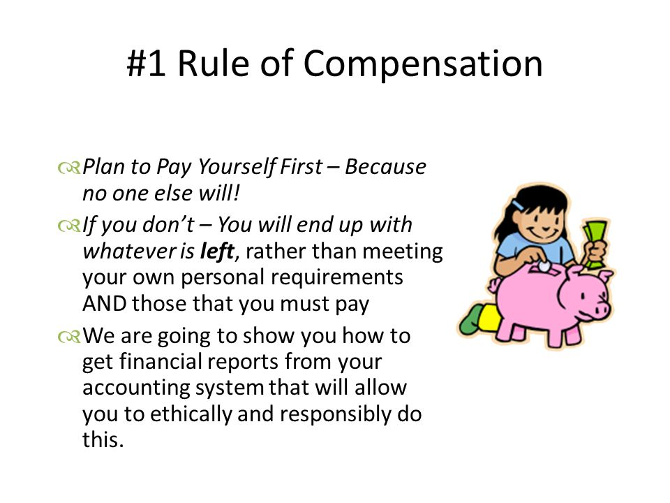 #1 Rule of Compensation  Plan to Pay Yourself First – Because no one else will.