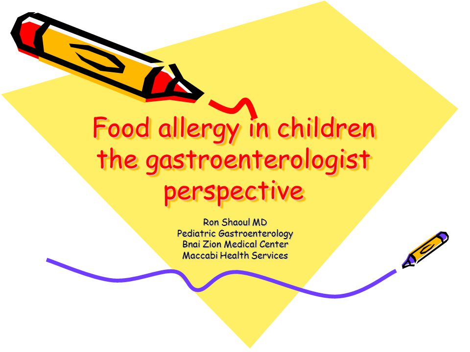 Reflux and milk allergy Thus, for many infants with cow milk- associated GER, the reflux is not an isolated symptom.