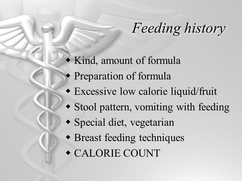 Feeding history  Kind, amount of formula  Preparation of formula  Excessive low calorie liquid/fruit  Stool pattern, vomiting with feeding  Special diet, vegetarian  Breast feeding techniques  CALORIE COUNT