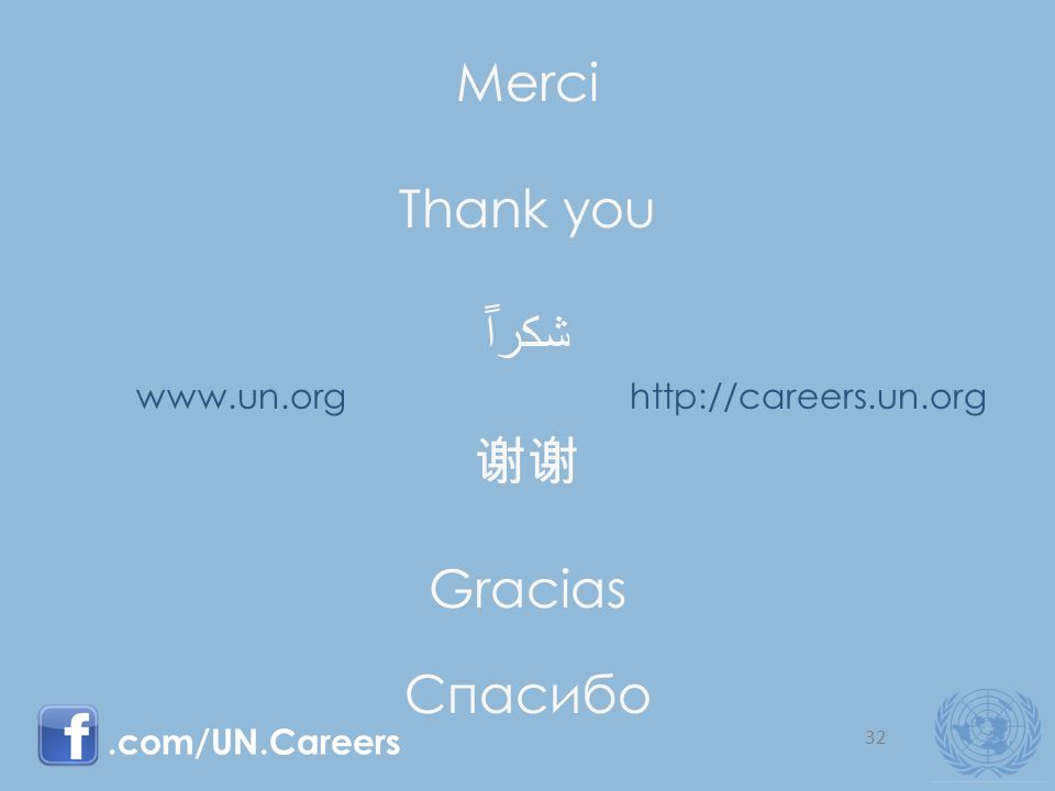 32 Merci Thank you ﺷﻜﺮﺍ ﹰ 谢谢 Gracias Спасибо www.un.orghttp://careers.un.org.com/UN.Careers
