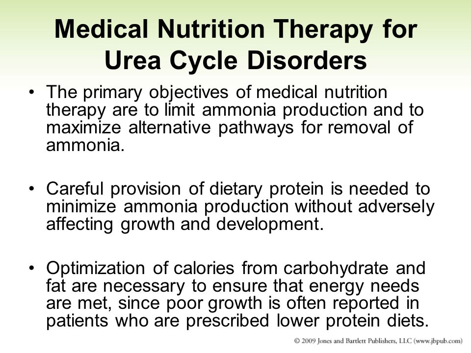 Medical Nutrition Therapy for Urea Cycle Disorders The primary objectives of medical nutrition therapy are to limit ammonia production and to maximize