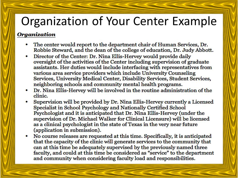 Organization of Your Center Example