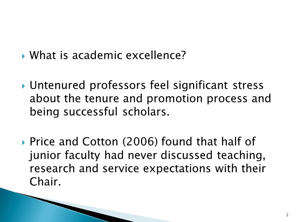  What is academic excellence.