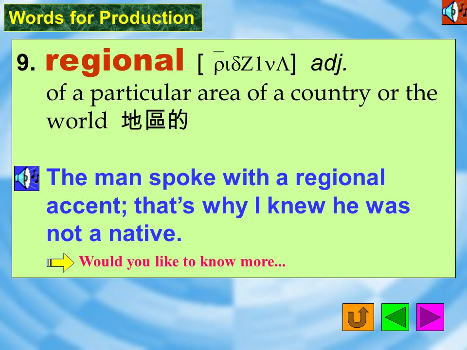 Words for Production 9.regional [ `ridZ1nL ] adj.