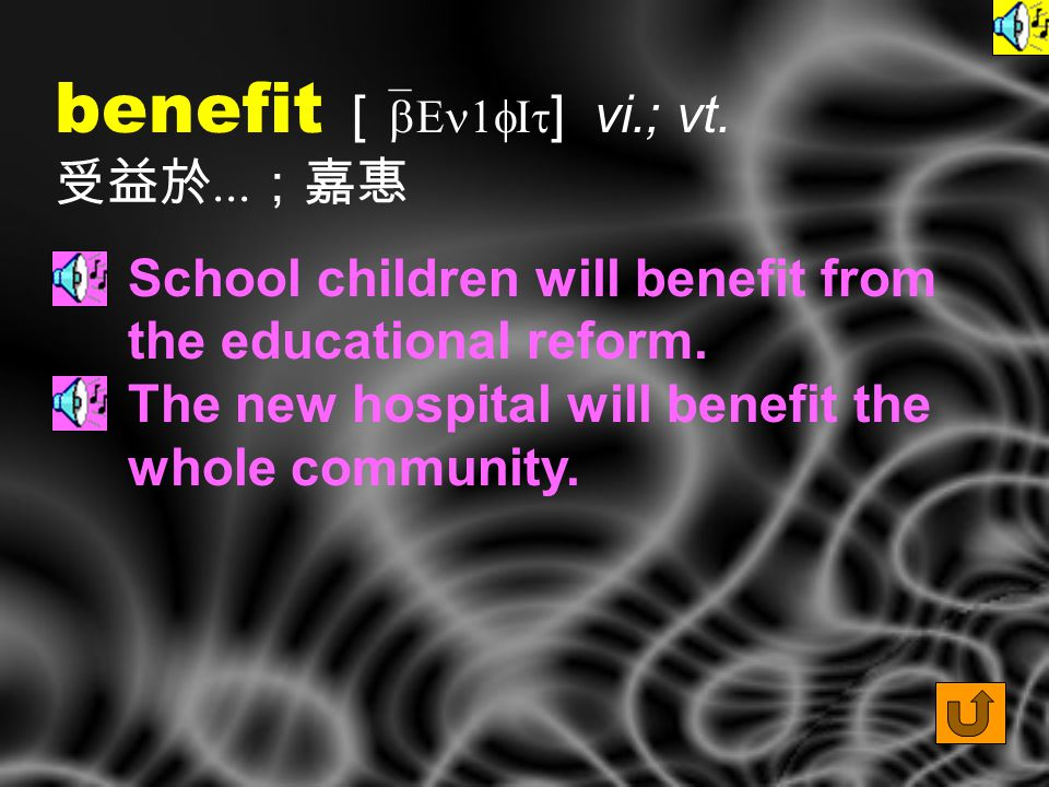Words for Production 19. benefit [ `bEn1fIt ] n.