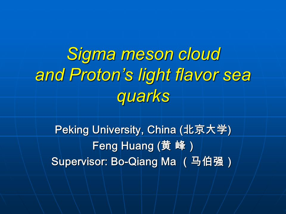 Summary The inclusion of the sigma meson cloud effects has an improvement of the description for light flavor sea quarks in the proton The inclusion of the sigma meson cloud effects has an improvement of the description for light flavor sea quarks in the proton We also provides a picture of a reasonable small n_omega with a smaller cutoff in the proton.