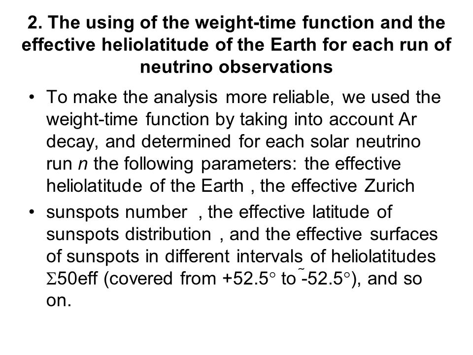 Conclusion Dependences of solar neutrino fluxes and of correlation coefficients on the position of the region where neutrino crosses the solar surface give additional arguments to support the conclusion made above: the interpretation of obtained results can be based on the standard solar model of electron neutrino generation in thermonuclear processes, their propagation through 22-year variable strong magnetic fields in the convection zone (connected with solar activity magnetic cycle) – in the frame of the theory of magnetic neutrino resonant spin-flavor precession (Akhmedov and Bychuk, 1989; Bykov et al., 1998).