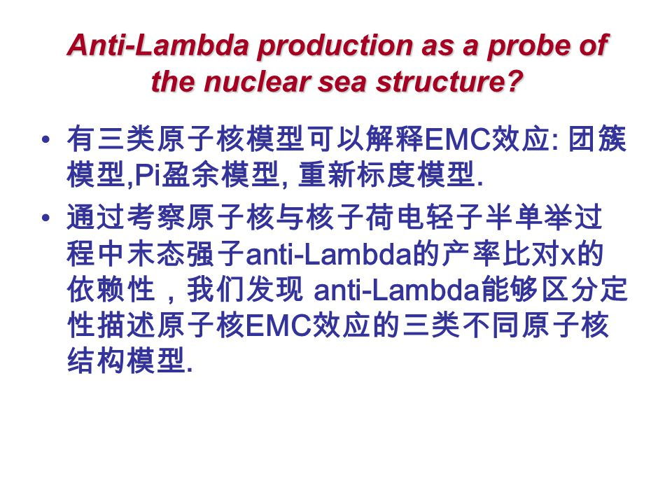 Anti-Lambda production as a probe of the nuclear sea structure.