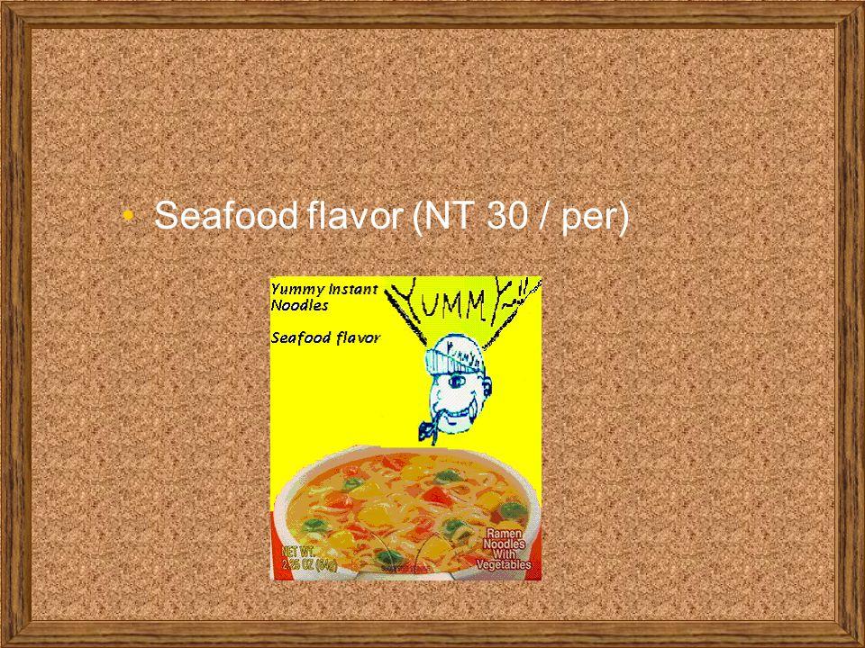 Seafood flavor (NT 30 / per)