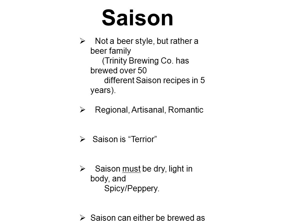 Good beer should be a blend of tastes where no single component overwhelms the others. -Pierre Gobron, Brasserie d Achouffe