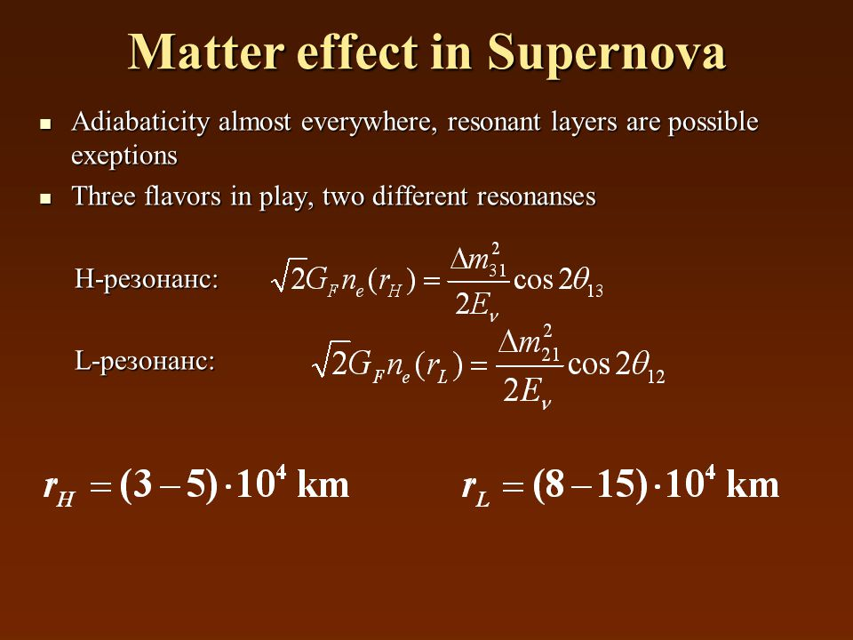 Matter effect in Supernova Adiabaticity almost everywhere, resonant layers are possible exeptions Adiabaticity almost everywhere, resonant layers are