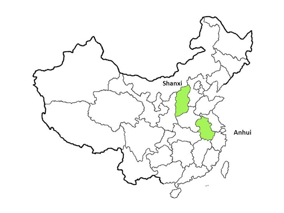 Anhui Shanxi