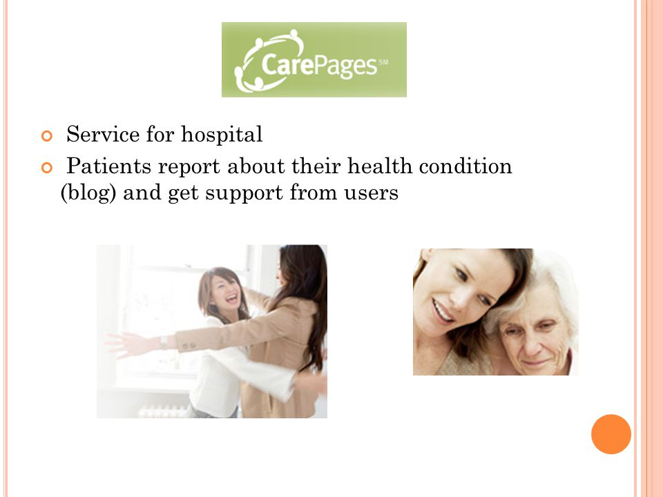 Service for hospital Patients report about their health condition (blog) and get support from users