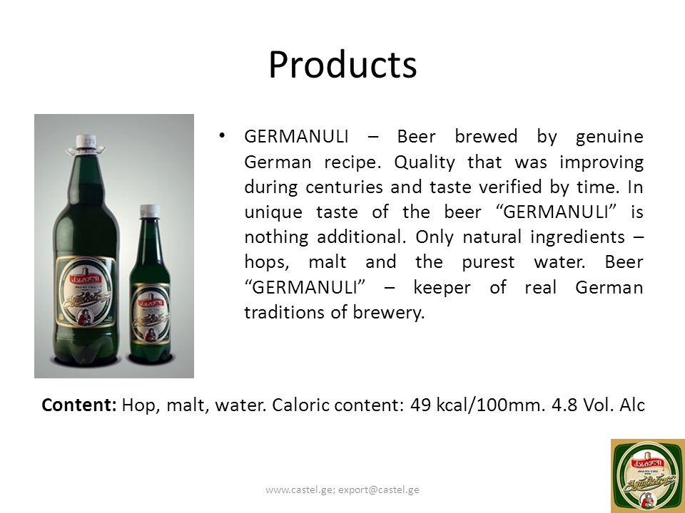 Products GERMANULI – Beer brewed by genuine German recipe. Quality that was improving during centuries and taste verified by time. In unique taste of