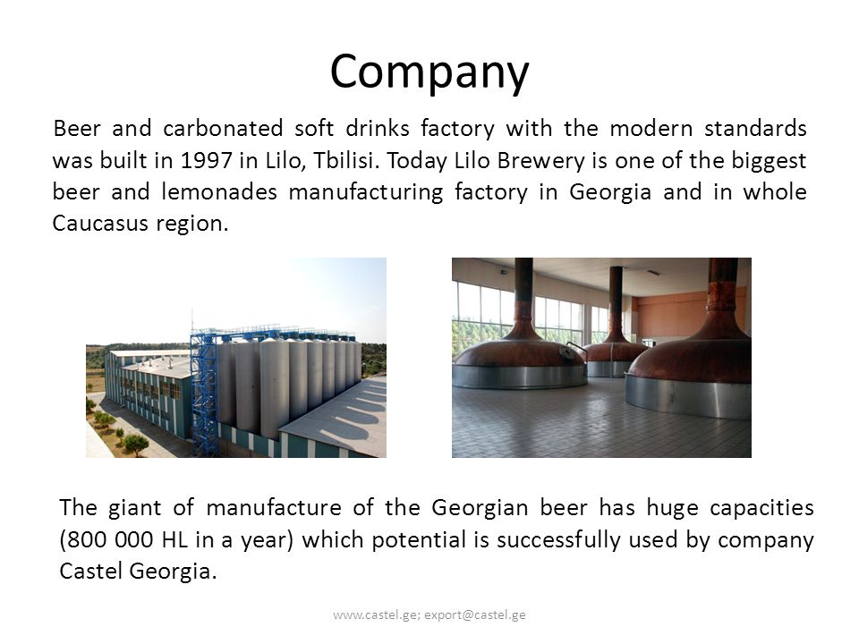 Company Beer and carbonated soft drinks factory with the modern standards was built in 1997 in Lilo, Tbilisi. Today Lilo Brewery is one of the biggest