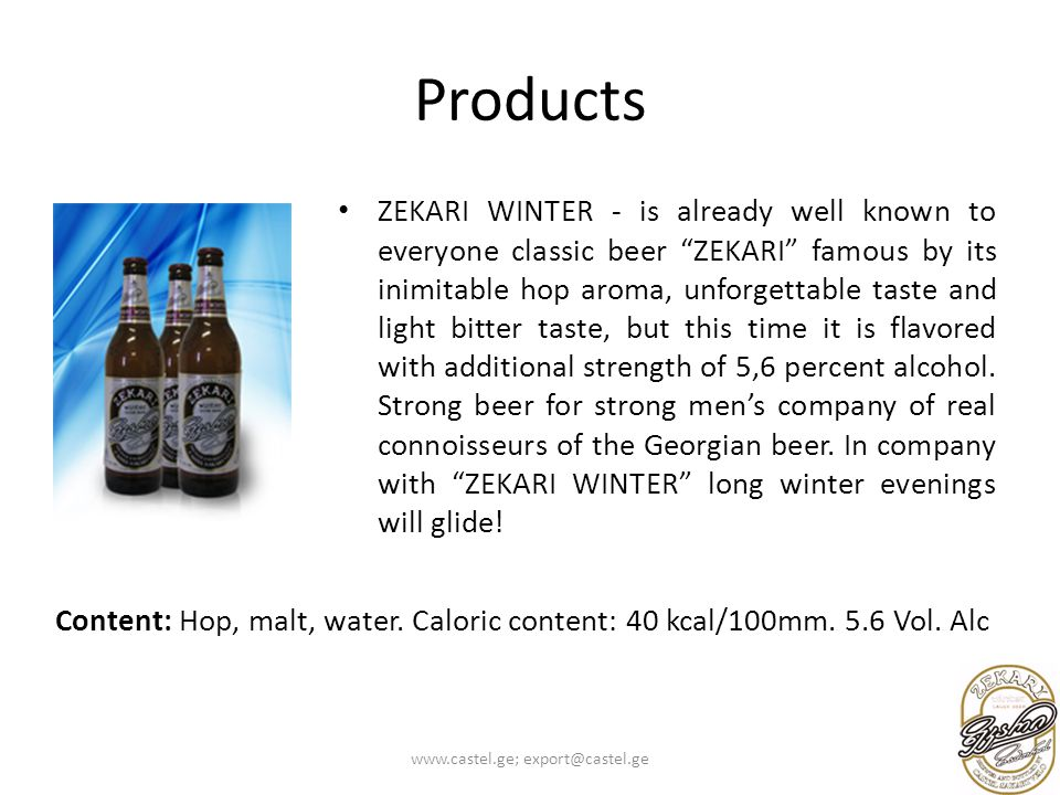 "Products ZEKARI WINTER - is already well known to everyone classic beer ""ZEKARI"" famous by its inimitable hop aroma, unforgettable taste and light bit"
