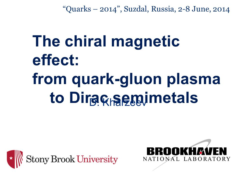32 Testing the Chiral Magnetic Wave Y.Burnier, DK, J.Liao, H.Yee, PRL 2011 Finite baryon density + CMW = electric quadrupole moment of QGP.