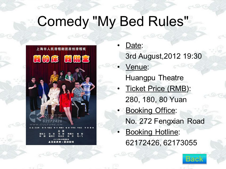 Comedy Half Love, Half Lie Date: 16th August,2012 19:30 Venue: Shanghai Art Theatre - Little Theatre Ticket Price (RMB): 220, 200, 180, 150, 120Yuan Booking Office: No.