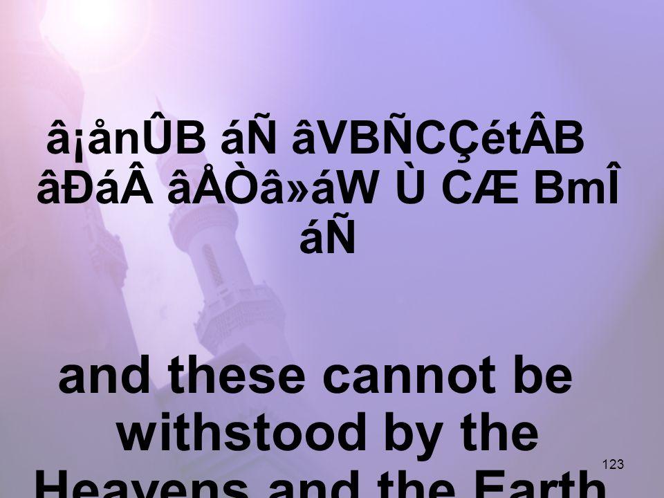 123 â¡ånÛB áÑ âVBÑCÇétÂB âÐáâÅÒâ»áW Ù CÆ BmÎ áÑ and these cannot be withstood by the Heavens and the Earth.