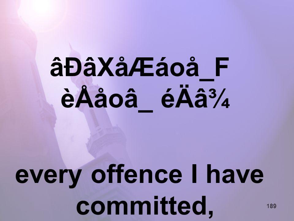 189 âÐâXåÆáoå_F èÅåoâ_ éÄâ¾ every offence I have committed,