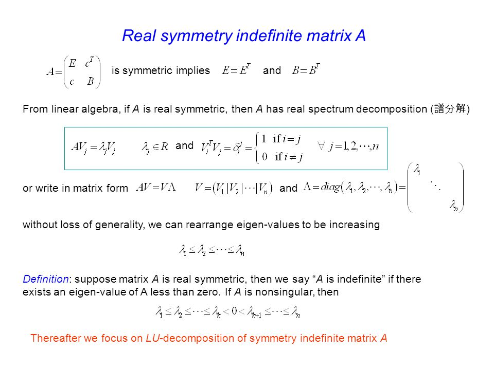 Real symmetry indefinite matrix A is symmetric impliesand From linear algebra, if A is real symmetric, then A has real spectrum decomposition ( 譜分解 )
