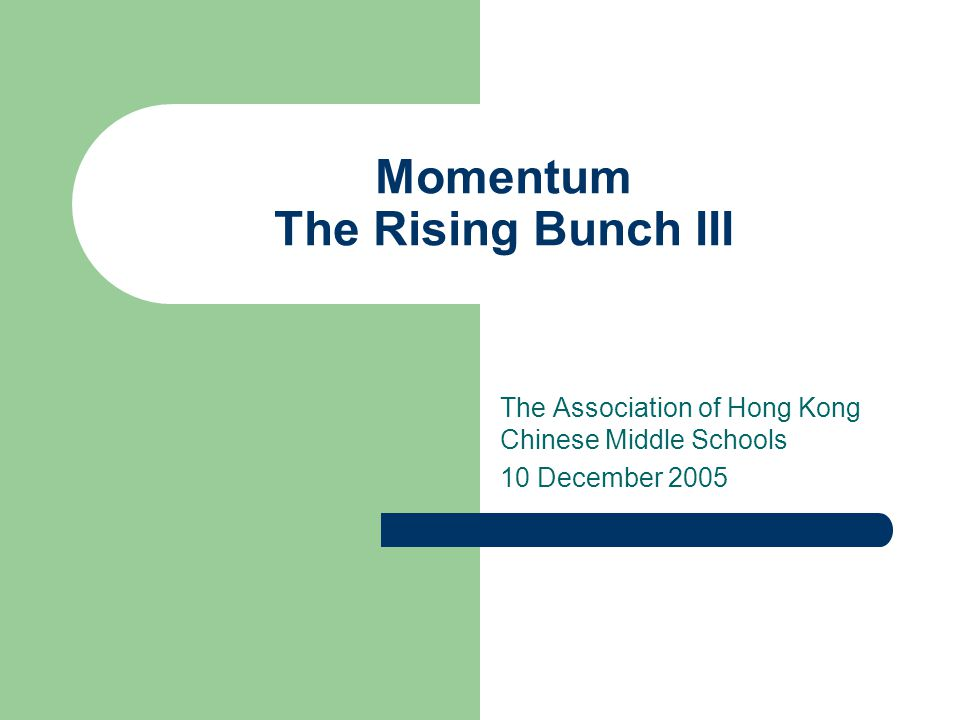 Momentum The Rising Bunch III The Association of Hong Kong Chinese Middle Schools 10 December 2005