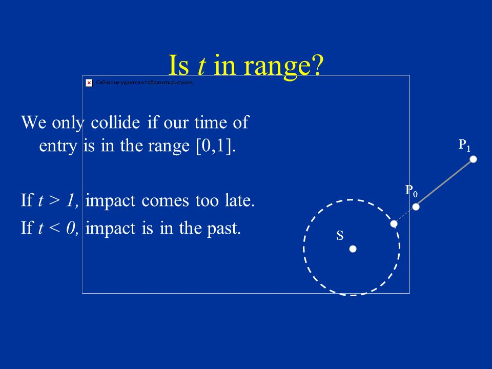 Is t in range. We only collide if our time of entry is in the range [0,1].