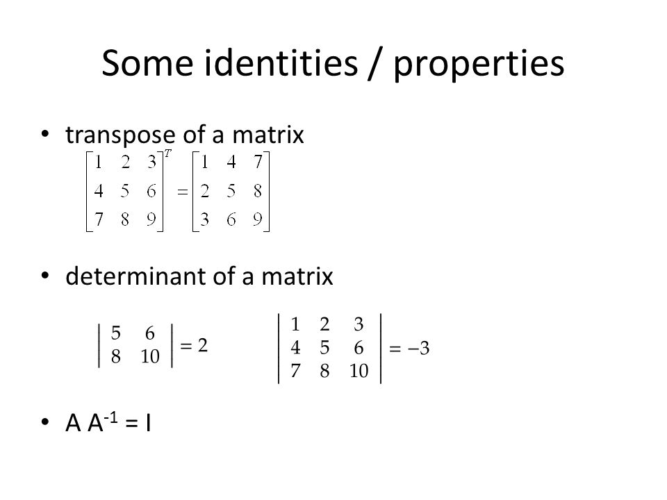 What happens when you multiply a matrix by a vector? The vector scales and rotates.