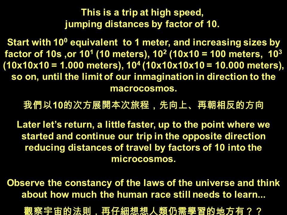 This is a trip at high speed, jumping distances by factor of 10.