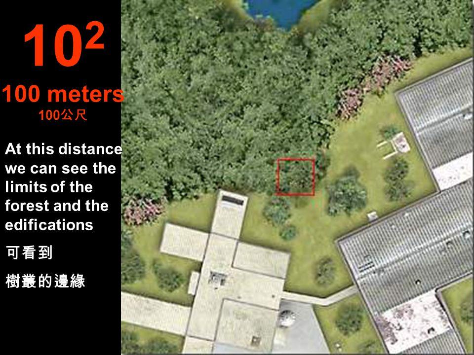 10 4 10 公里 Questions that come to our minds...Who are we.