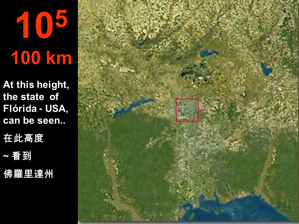 The city could be observed but we really can not see the houses 可看到城市 但看不清房子 10 4 10 km