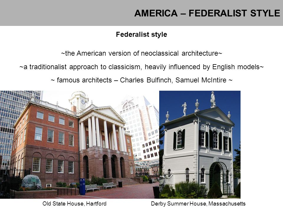 AMERICA – FEDERALIST STYLE Federalist style ~the American version of neoclassical architecture~ ~a traditionalist approach to classicism, heavily infl