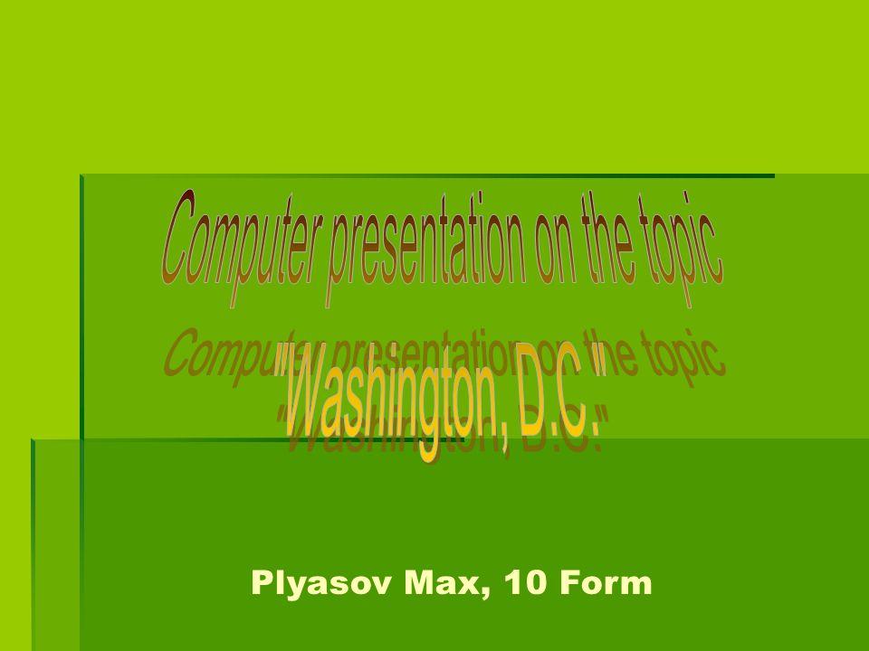 Plyasov Max, 10 Form
