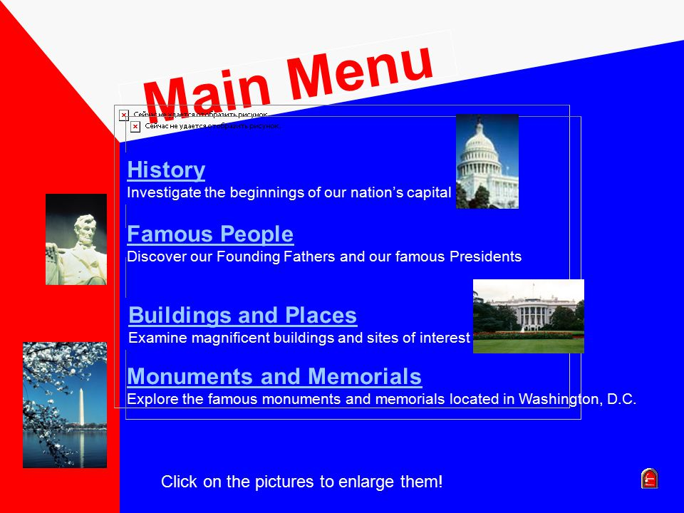 Main Menu Monuments and Memorials Explore the famous monuments and memorials located in Washington, D.C.