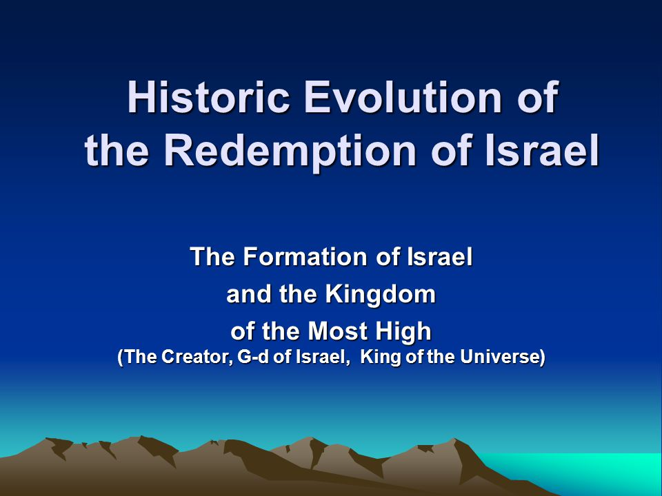 Israel's Journey to Redemption  The Patriarchs Avraham, Yitzchak, Ja'acov – 12 Tribes  Bondage in Egypt – the Exodus  Split of the Kingdom into 2 Houses  Exile from the Promised Land 10 Northern Tribes Judah (the Jews)  Return to the Land  Prophetic Reconciliation Leading to the establishment of the Re-United 12-Tribed Kingdom of Israel Exile Return