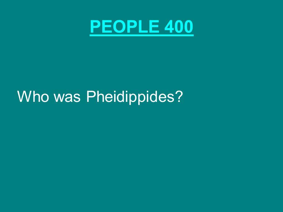 IDEAS 400 What war destroyed the Athenian empire? The Peloponnesian War