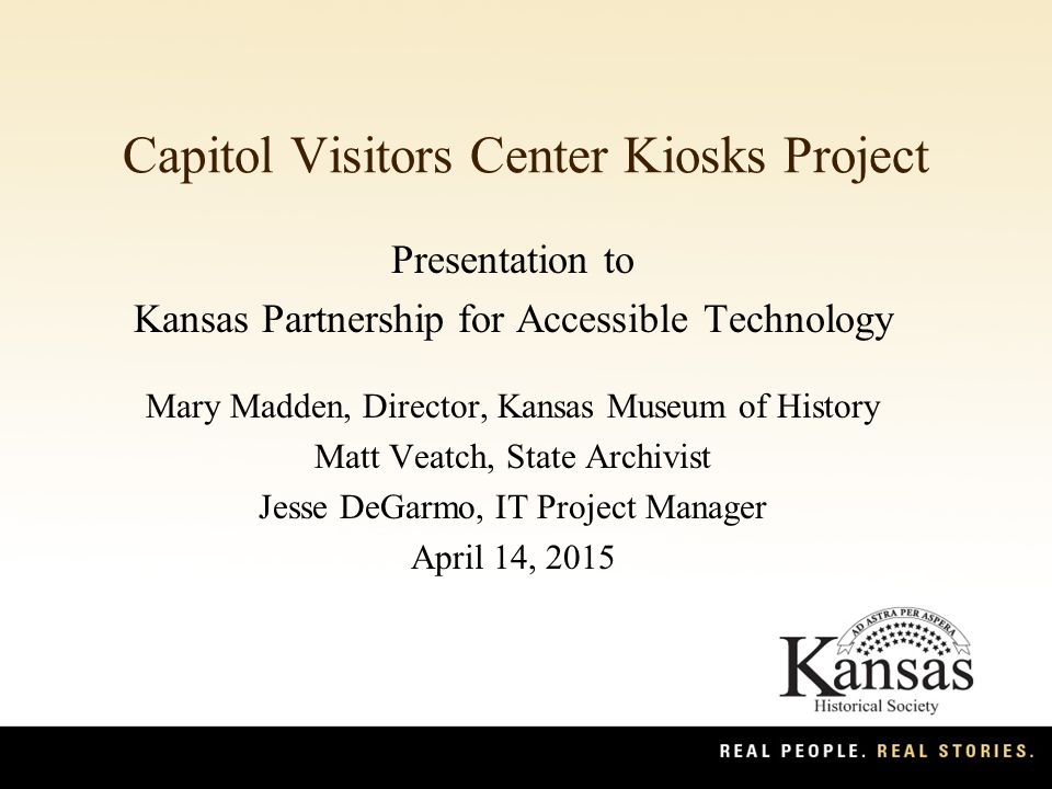 Overview Capitol Visitors Center Why Interactive Kiosks.