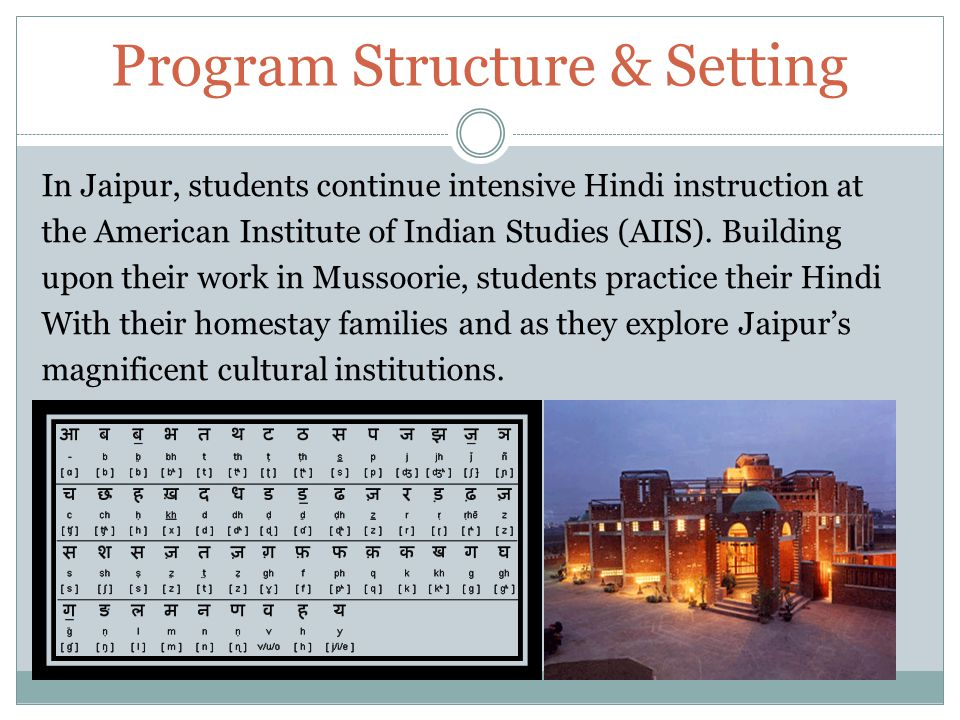 Program Structure & Setting In Jaipur, students continue intensive Hindi instruction at the American Institute of Indian Studies (AIIS).