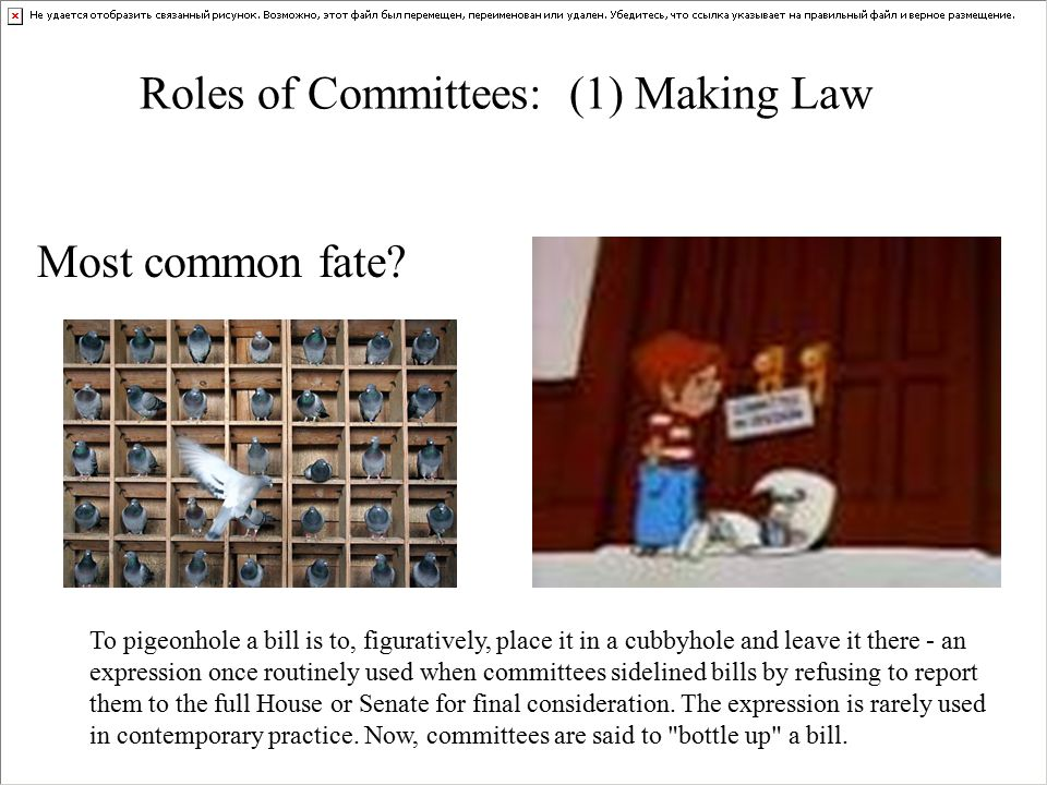 Roles of Committees: (1) Making Law Most common fate.