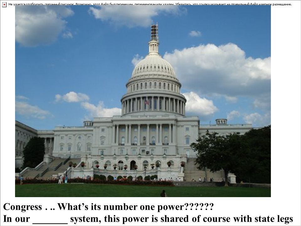 Congress...What's its number one power?????.
