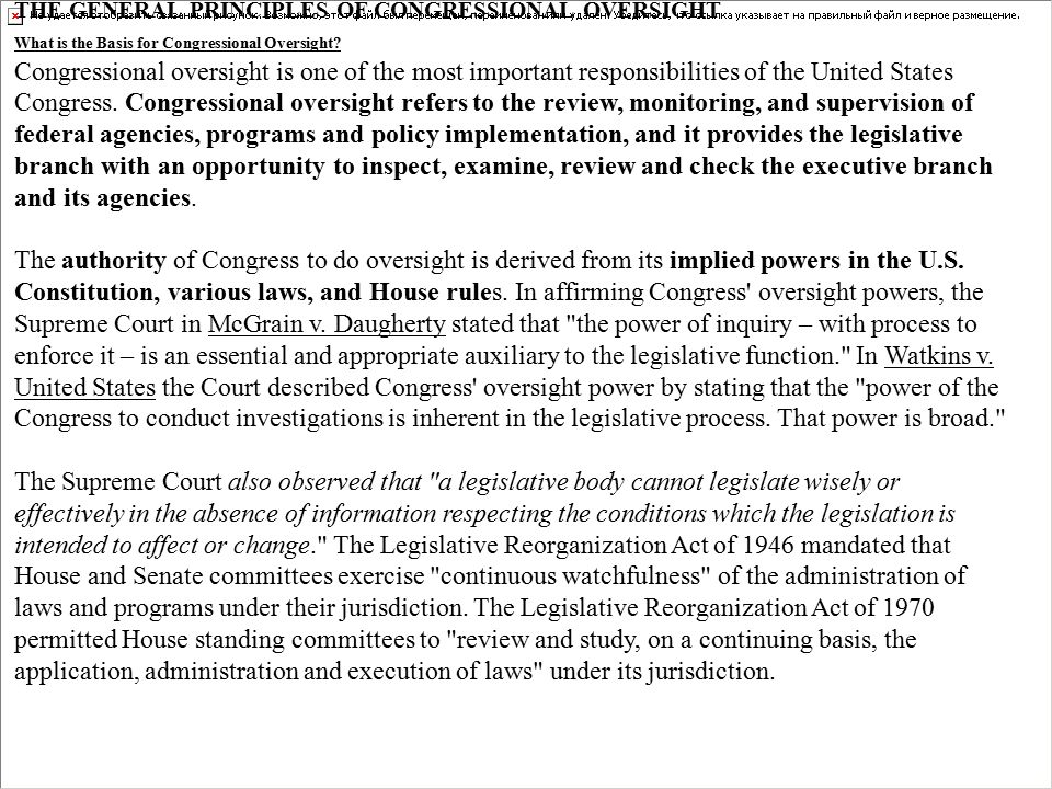 THE GENERAL PRINCIPLES OF CONGRESSIONAL OVERSIGHT What is the Basis for Congressional Oversight.