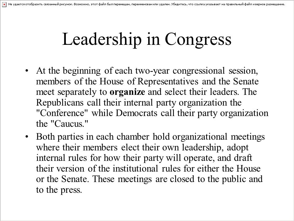 Leadership in Congress At the beginning of each two-year congressional session, members of the House of Representatives and the Senate meet separately to organize and select their leaders.