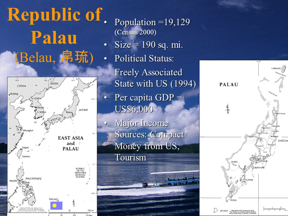 Alternative Future Models of Palau