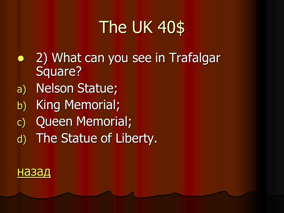 The UK 40$ 2) What can you see in Trafalgar Square.