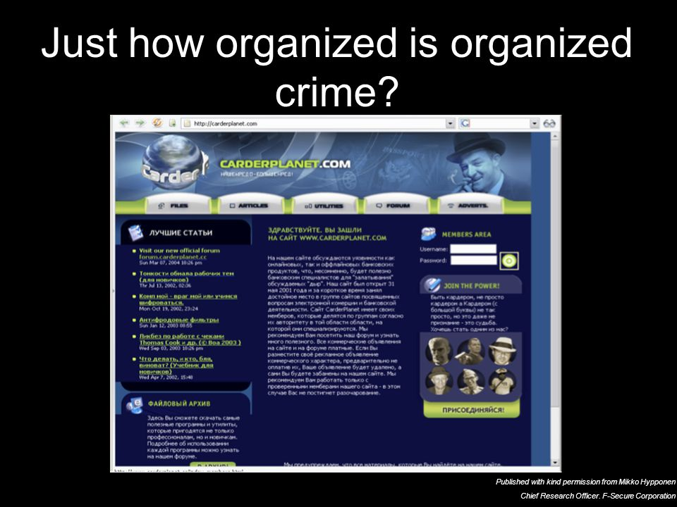 25 21 September 2009 Just how organized is organized crime.