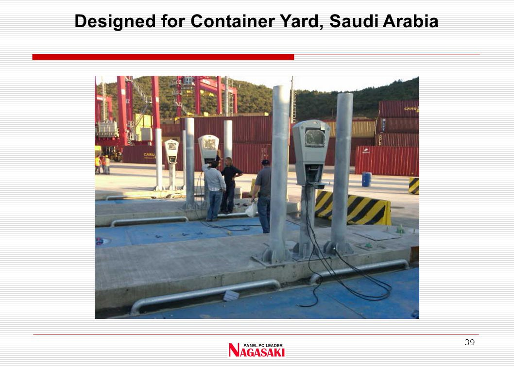 39 Designed for Container Yard, Saudi Arabia